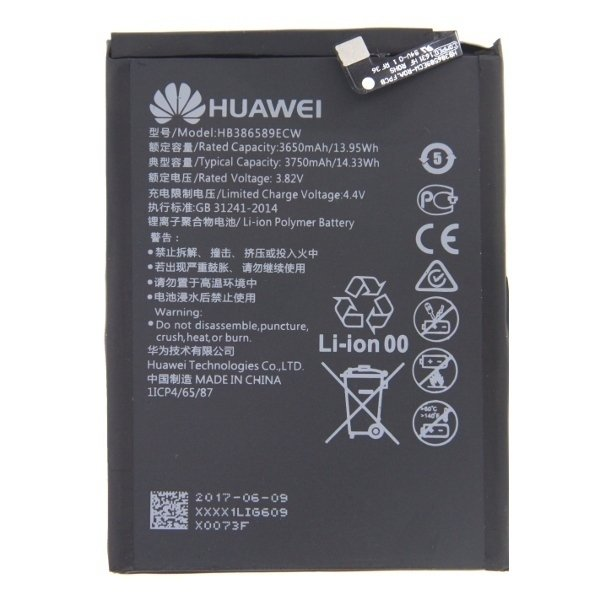 HUAWEI Battery P10 Plus - Оригинална Батерия Hb386589ecw