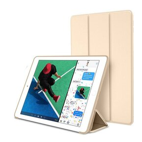 Тефтер от Tech-Protect SmartCase за IPAD 9.7 2017/2018 - златист ( 99759551 - 10019 )