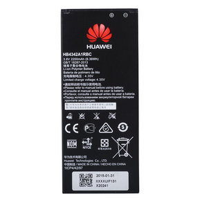 HUAWEI Y5 II Battery Hb4342a1rbc - Оригинална батерия