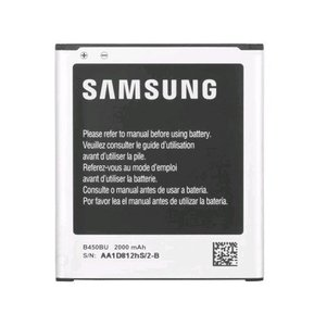 SAMSUNG Battery Core LTE G386 Eb-B450 (Bulk) - Оригинална Батерия