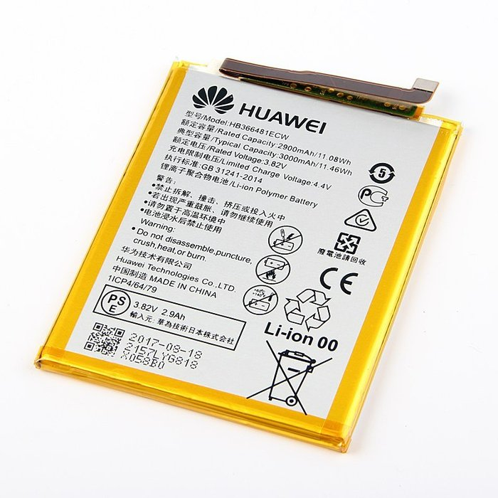 HUAWEI Battery Honor 8 Lite - Оригинална Батерия HB366481ecw